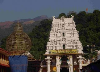 Places to visit in Kukke Subramanya