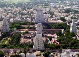 Things to do in Srikalahasthi