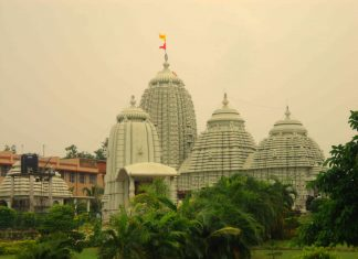 Places to visit in Bokaro