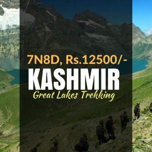 Trek_Kashmir great lakes_Weekendthrill