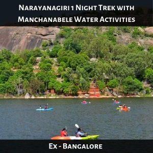 Narayanagiri