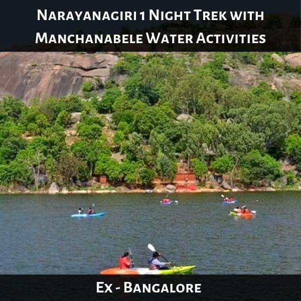 Narayangiri