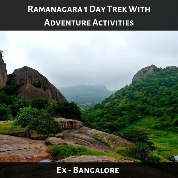 Ramanagara adventure