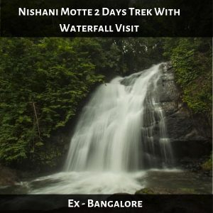 Nishani Motte