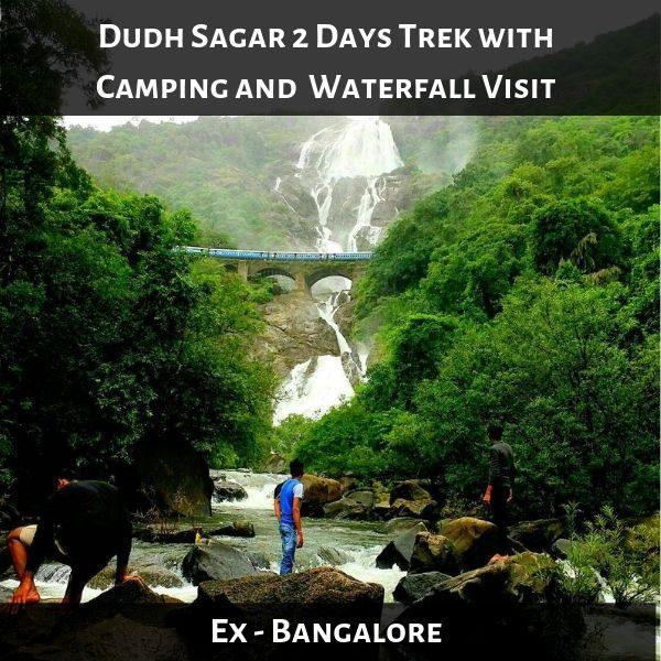 Dudh Sagar