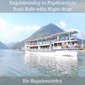Rajahmundry to Papikondalu