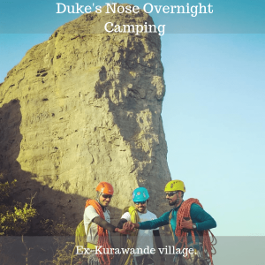 duke's nose overnight camping