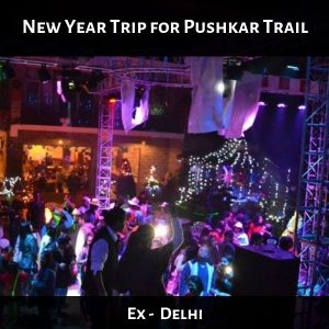 New Year Trip for Pushkar Trail