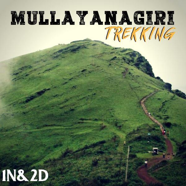 Mullayanagiri