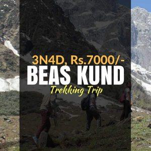 Trek_Beas Kund_Weekendthrill