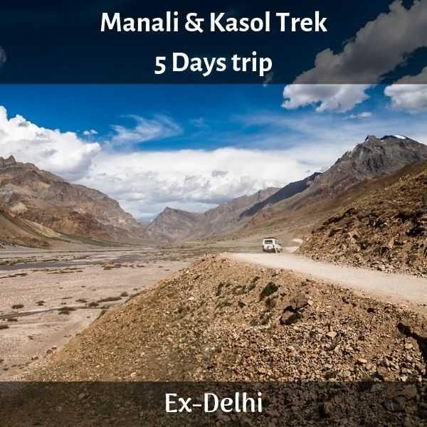 manali trip package
