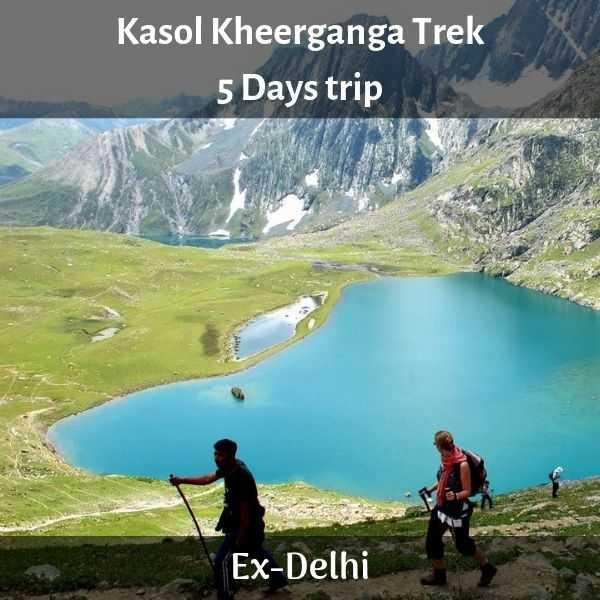 trip to kasol package
