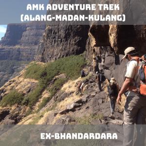 AMK Adventure Trek (Alang-Madan-Kulang)