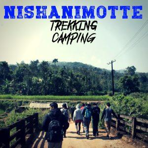 NISHANIMOTTE