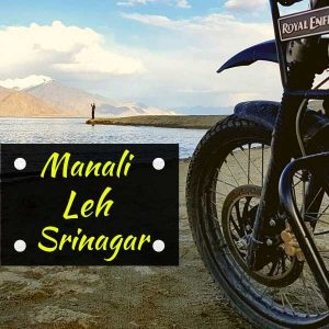 manali bike