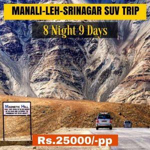 Manali Leh Srinagar SUV Trip