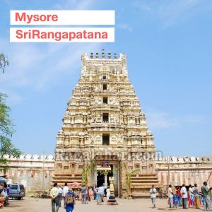 one day trip to Mysore from Bangalore