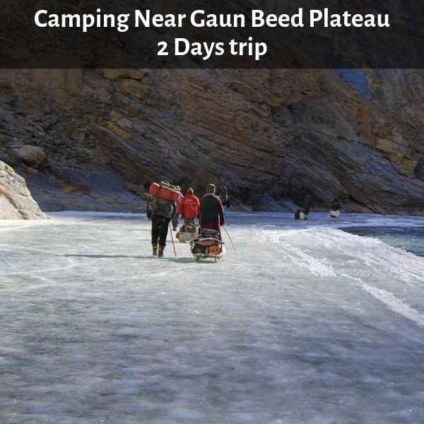 Gaun Beed Plateau