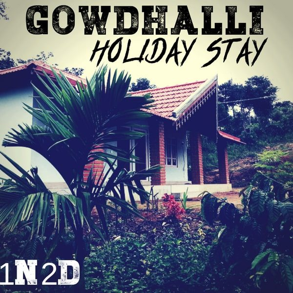 Gowdahalli forest