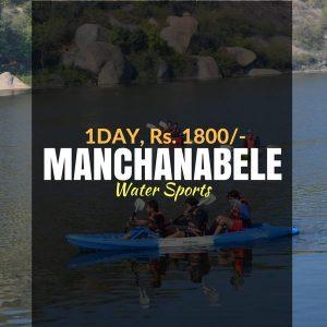 Water sports_Manchanabele_Weekendthrill