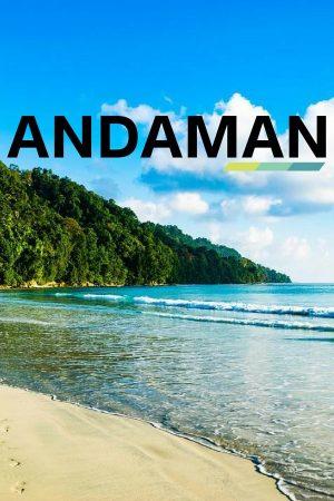 Andaman Trips